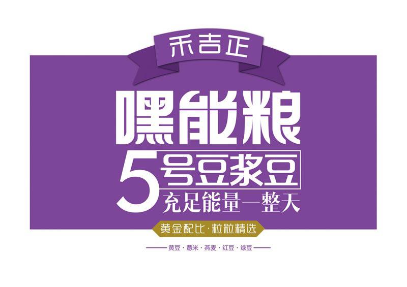 12博手机版官网下载大米12博bet官网球网