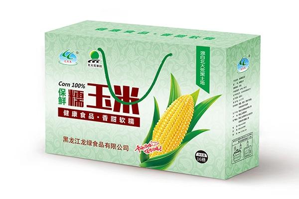 玉米包装箱