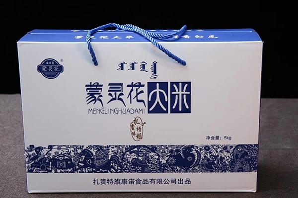 内蒙古大米包装箱