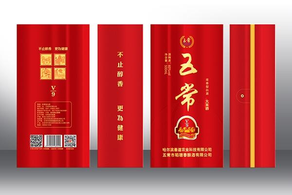 五常大米酒礼盒