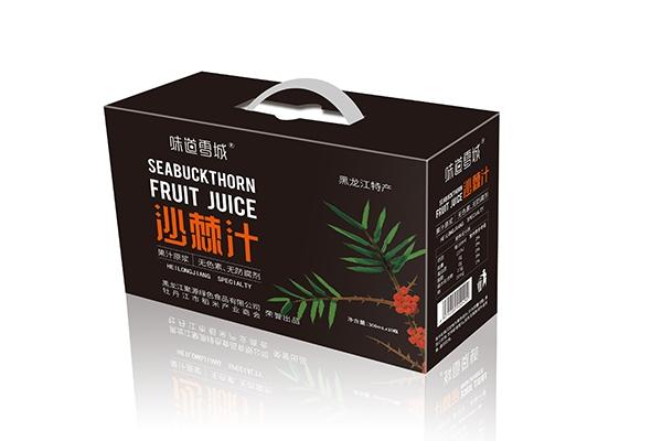 果汁12博bet官网球网箱