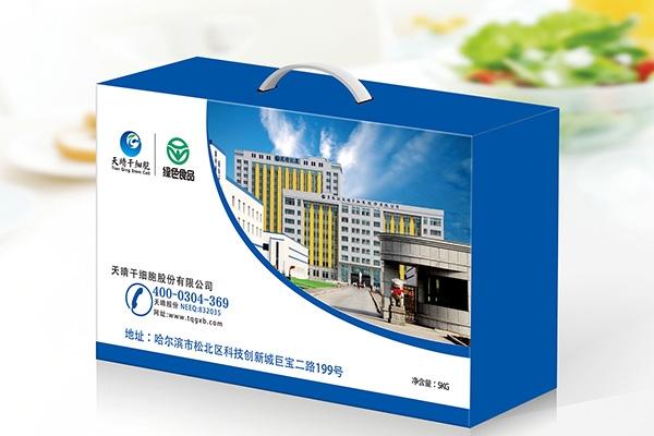 绿色食品包装箱