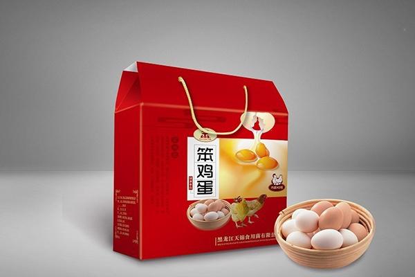 鸡蛋包装箱